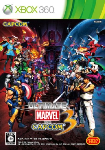 ultimate marvel vs capcom 3 360 - 2