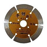4 pulg H/úmeda de diamante para pulir pastillas de freno Paquete de 7 Piedra Pulido Accesorios Pulidora de ruedas disco de grano para el granito m/ármol piedra concreto Di/ámetro 10cm