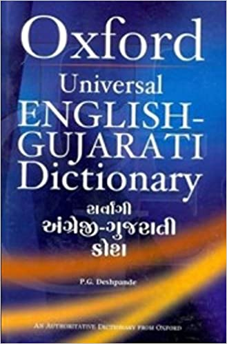 Gujarati To English Speaking Book Pdf