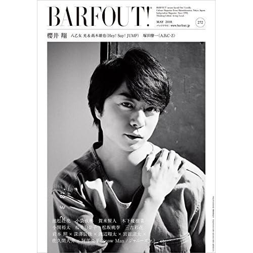 BARFOUT! 272 表紙画像