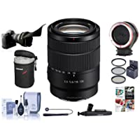 Sony 18-135mm f/3.5-6.3 OSS E-Mount NEX Camera Lens - Bundle With 55mm Filter Kit, Flex Lens Shade, Peak Lens Changing Kit Adapter, Lens Case, Capleash II, LensPen Lens Cleaner, Software Package