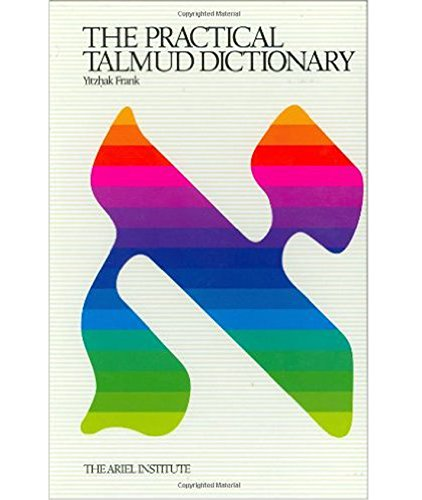 The Practical Talmud Dictionary (English and Hebrew Edition)