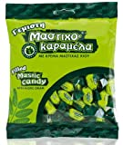 Greek Mastic Candy Filled with Mastic Cream. Bag 200g by Anemos