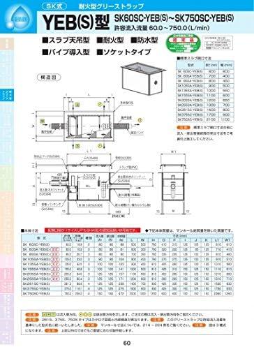 YEB(S)型 SK105SA-YEB(S) Pタイル化粧用蓋SUS304
