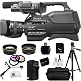 Sony HXR-MC2500E HXRMC2500E Shoulder Mount AVCHD Camcorder with 3-Inch LCD (Black) (PAL) with 16GB SSE Package Bundle Including: .43x Wide Angle & 2.2X Telephoto Lenses, More