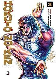 Hokuto No Ken - Fist of the North Star - Vol. 3