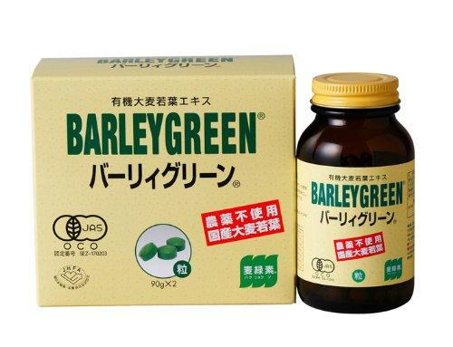 【有機JAS認証】 バーリィグリーン 粒タイプ 90g×2 B006U7YWVU