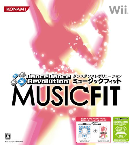 Dance Dance Revolution Music Fit