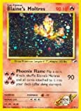 Blaine's Moltres - Gym Heroes - 1 [Toy]