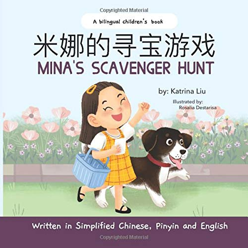 Mina's Scavenger Hunt (a bilingual children's book written in Simplified Chinese, English and Pinyin) (Mina Learns Chinese (Simplified Chinese))