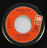 OINGO BOINGO 45 RPM PRIVATE LIFE / PRIVATE LIFE