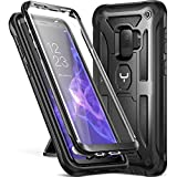 Galaxy S9 Case, YOUMAKER Heavy Duty Protection Kickstand with Built-in Screen Protector Shockproof Case Cover for Samsung Galaxy S9 5.8 inch (2018 Release)- Black