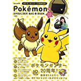 Pokemon SHOULDER BAG BOOK