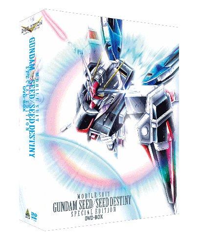 品多く G-SELECTION 機動戦士ガンダムSEED DESTINY/SEED B004AYE5XU DESTINY スペシャルエディション DVD-BOX(初回限定生産) B004AYE5XU, EKKO STORE:c6d82a1c --- a0267596.xsph.ru