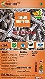 Neotea Indian Tinospora | Giloy | Gurach | Gulvel Stem (250g)