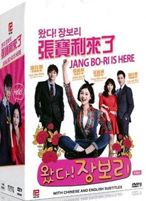 Come! Jang Bo Ri (12-DVD Set, 53 Episode Complete Series, Korean Drama w. English - Stores Mall Ri