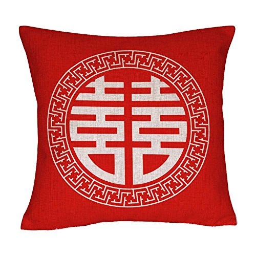 "DECOPOW Double Happiness Pillow Cover,Cotton Linen Decorative Throw Pillow Case 18"" X18"