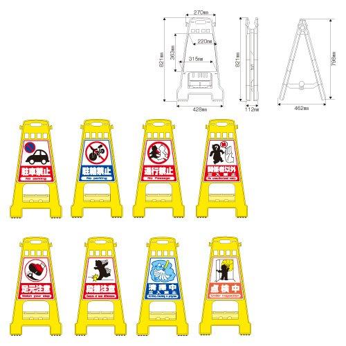 品質一番の 日本緑十字社 サインスタンド(段差注意) () B01KDPO6XI BK-14(23-5550-05)【1台単位】 B01KDPO6XI, ミスター総務 家具市場:e17e35af --- a0267596.xsph.ru