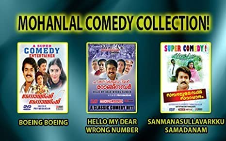 Amazon com: Malayalam DVD Mohanlal Comedy Collection by