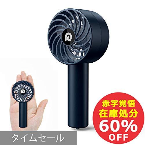 [해외]Dreamegg 소형 선풍기 초소형 경량 미니 3 단계 풍 량 최대 11 시간 연속 작동 USB 충전 귀여운 2200mAh의 대용량 핸디 팬 휴대용 선풍기 선풍기 (다크 블루) / Dreamegg Hand-held Fan Ultra-Small Light Mini 3-Stage Wind Volume Up To 11 Hours ...