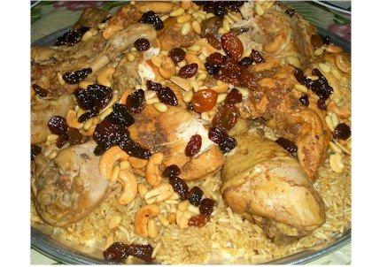 Ajika Organic Al Kabsa Spice Blend - Arabic Desert Tent Cooking Mix, 2.5-Ounce