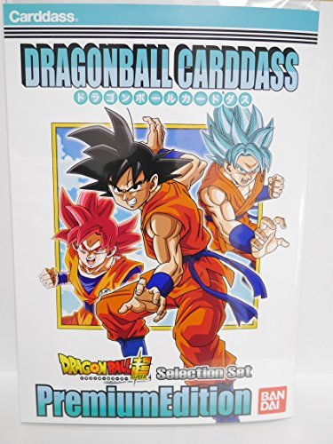 Dragon Ball voitureddass - Premium Edition Dragon Ball Super Selection Set [Trading voitureds]