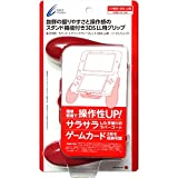 Cyber Grip Rubber Coating Deep Red (For Nintendo 3DS XL)