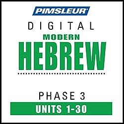 Hebrew Phase 3, Units 1-30