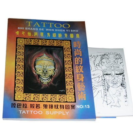 Tattoo Flash Book - Japanese Masks + Skulls (Book 13)