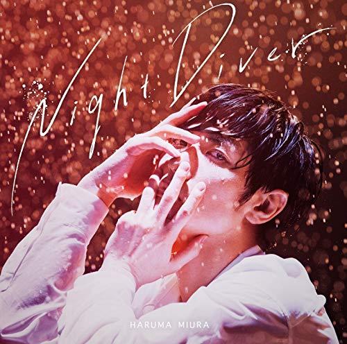 [2020년 8월 26일 발매 예정] 미우라 하루마 - Night Diver(통상반)《특전 내용 미정》