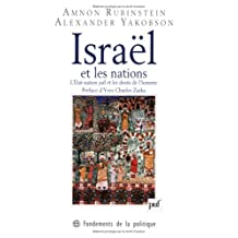 Israël et les nations: Etat-nation juif & les droits de l'homme