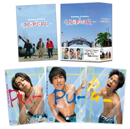 Amazon | PU-PU-PU- [DVD] -TVド...