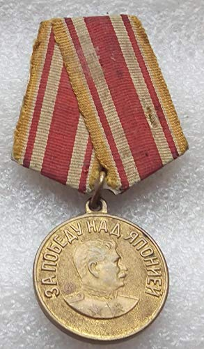 For the Victory over Japan Original WW2 USSR Soviet Russian military medal