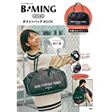 B:MING by BEAMS ボストン バッグ BOOK