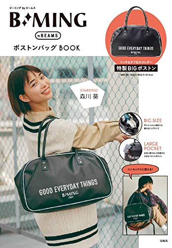 B:MING by BEAMS ボストン バッグ BOOK 画像 A
