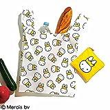 2021年10月号 miffy(ミッフィー)ふわふわ 刺繍ポーチ&エコバッグ