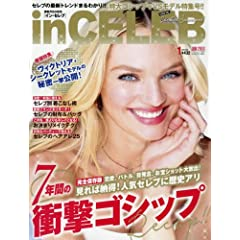 in CELEB 最新号 サムネイル