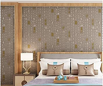 Yosot Moderne Chinesische Kalligraphie Und Malerei Hintergrundbild Zimmer  Tapete Tapete Grau Braun