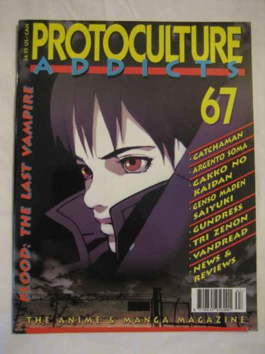 Protoculture Addicts #67 Aug./Sep. 2001 Gatchaman Argento Soma Gakko No Kaidan