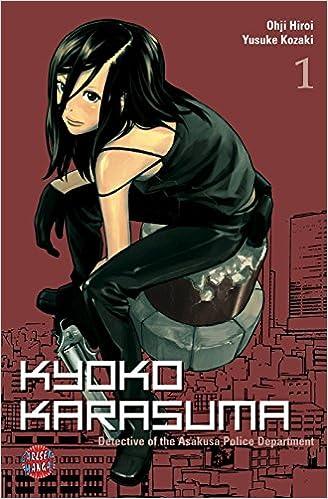 Kyoko Karasuma