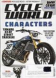Cycle World America's Leading Motorcycle Magazine 2017 YAMAHA DT-07 STREET TRACKER Aaron Colton's Stunt Victory Octane COMPARO: MOTO GUZZI MGX-21 vs. VICTORY MAGNUM X-1