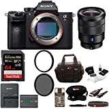 Sony Alpha a7RIII Mirrorless Digital Camera (Body Only) with 16-35mm Lens and 64GB SDXC Accessory Bundle
