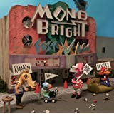 MONOBRIGHT BEST ALBUM~Remain in MONOBRIGHT~(初回生産限定盤)(DVD付)