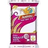 Golden Phoenix Jasmine Rice, 1 kg
