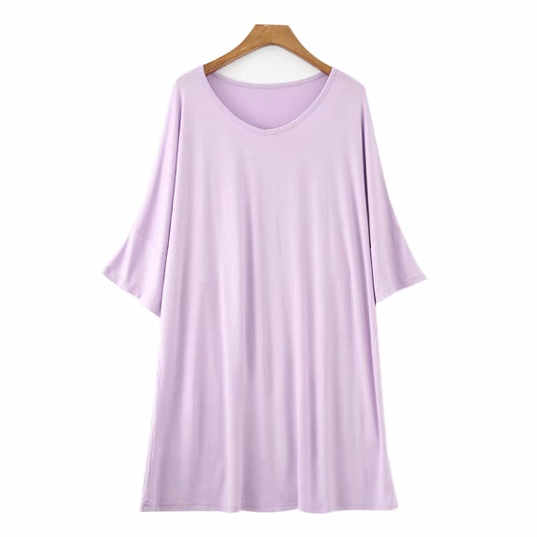 new york dae4f b072d 85%OFF JHion Damen Schlafanzug Modal groß übergroß ...