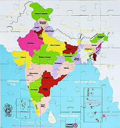 Buy skillofun map of india jigsaw floor puzzle in wooden box multi skillofun map of india jigsaw floor puzzle in wooden box multi color gumiabroncs Gallery