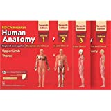 Human Anatomy By B D Chaurasia's 7th Edition (Set Of 4 Books) Vol-1,2,3&4  (Paperback, BD Chaurasia's)