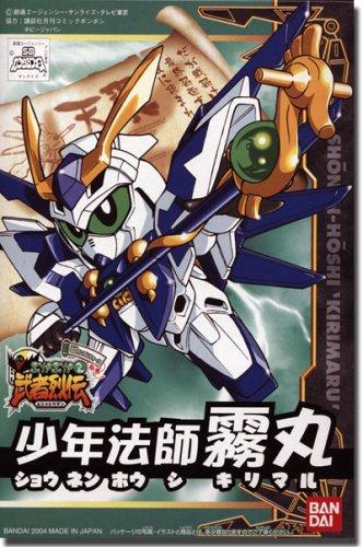 Gundam BB-274 Shonen Houshi Kiri-Maru Model Kit by Bandai