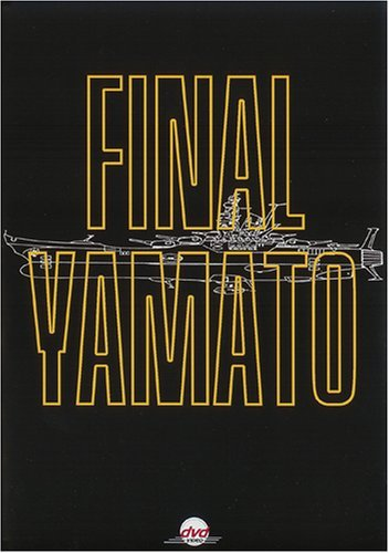 Farewell to Space Battleship Yamato: Name of Love [DVD] [Region 1] [US Import] [NTSC]