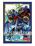 Bushiroad Sleeve Collection Mini Vol.459 Card
